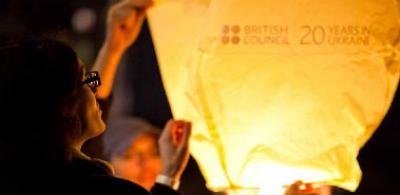 British Council Ukraine lantern lighting